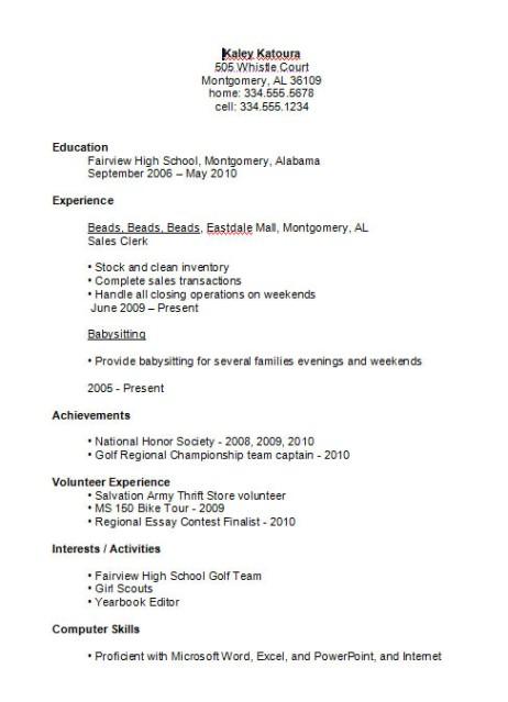 High School Resume Ex2